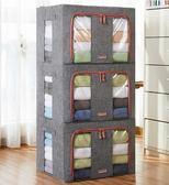 衣服收納箱布藝整理箱牛津布被子收納袋玩具儲物箱子衣柜收納盒