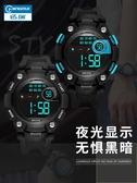 兒童手錶男孩防水電子錶多功能夜光跑步運動中小學生手錶 青山市集