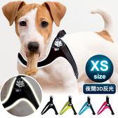 JohoE嚴選 寵物PU綿防水耐用3D反光Y型一秒穿胸背帶XS(4色)(MS0047XS)