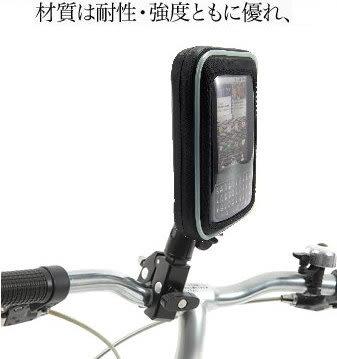 note 2 3 4 5 5s iphone6 6s s6 ASUS ZenFone 2 ZenFone2 Deluxe Laser Selfie掀蓋皮套手機架機車衛星導航座