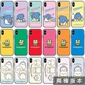 韓國 山姆企鵝 大眼蛙 毛毯熊 手機殼 雙層殼/磁扣卡夾│LG G8 VELVET V50 V50S G8X