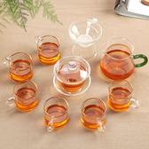 整套玻璃茶具套裝 透明耐熱玻璃茶壺功夫茶具紅茶泡茶器DI
