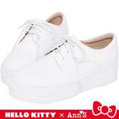 HELLO KITTY X Ann'S躲貓貓低調烙印2WAY綁帶厚底鞋-白