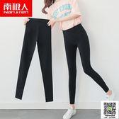 衛生褲 打底褲女褲外穿秋季薄款 新款緊身鉛筆九分小腳高腰顯瘦黑色夏 小宅女