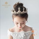 兒童皇冠頭飾公主女童王冠水晶大發箍發飾【橘社小鎮】