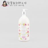 立坽『身體清潔』Institut Karite PARIS IKP巴黎乳油木 蘭花花園香氛液體皂1000ml IB01
