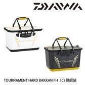 漁拓釣具 DAIWA TOURNAMENT HD FH 40 (C) (誘餌桶)