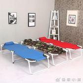 午休床家用折疊床單人醫院陪護床辦公室午睡床戶外便捷沙灘行軍床 YXS 理想潮社
