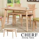 契爾夫山毛櫸餐桌(含玻璃)