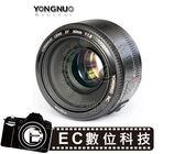 【EC數位】YONGNUO 永諾 YN50mm F1.8 大光圈  定焦大光圈鏡頭 定焦標準鏡頭