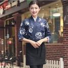 日式廚師服裝韓國日本料理壽司店工作服【女...