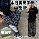 EASON SHOP(GQ0846)韓版...