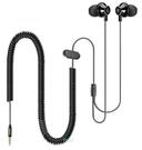 平廣 Avantree HF027 耳機 超長伸縮捲線立體聲入耳式耳機 耳道式 線材最長可延展3.5m 超彈性伸縮