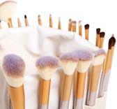 12 18 24支化妝刷套裝初學者專業全套彩妝工具米白色香檳色化妝筆 【korea時尚記】