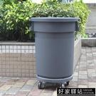 垃圾桶大號商用塑料圓形儲物戶外環衛箱帶輪子有蓋餐飲工業超大碼 -好家驛站