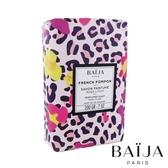 巴黎百嘉 巴黎女人香 紅玫甜荔 香水皂 200g Baija Paris BAJ0420024