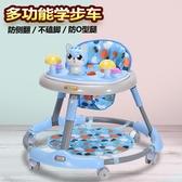 嬰兒學步車多功能防o型腿側翻男女孩幼兒