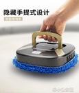 掃地機器人 智慧拖地神器機器人家用抹擦掃地干濕一體全自動洗地機濕拖水洗式 洛小仙女鞋YJT