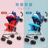 嬰兒手推車傘車超輕便簡易摺疊寶寶兒童迷你小推車一鍵收車可坐夏  WD 遇見生活