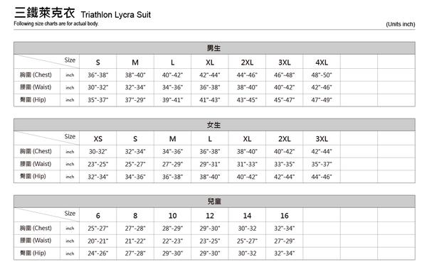 Tri-Compress男款無袖短褲連身三鐵Lycra緊身衣(前開式)(多色可選)【AROPEC】