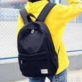 書包男初高中生學院風大容量簡約雙肩包女書包女學生韓版校園     非凡小鋪