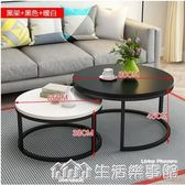 北歐茶幾簡約現代客廳小戶型創意簡易陽台圓形玻璃茶桌子家用邊幾 NMS生活樂事館