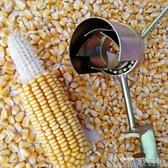 農用工具撥玉米粒剝離器家用脫粒機剝粒器手搖剝玉米神器小型手動歌莉婭