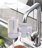 家用凈水器水龍頭過濾器直飲濾水器
