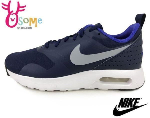 Nike 大童慢跑鞋 (女段) Air Max Tavas (GS) 氣墊 透氣舒適 輕量運動鞋 N7059#藍色