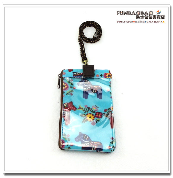 手機套.包包.防水包.雨朵小舖U056-306 4吋掛頸滑手機-藍小馬圖騰06105 funbaobao
