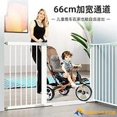 樓梯口護欄兒童安全門欄嬰兒門口防護欄寶寶圍欄寵物狗隔離柵欄桿【勇敢者戶外】