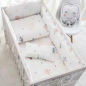 嬰兒床床圍寶寶床上用品套件兒童床品四五件套純棉防撞可拆洗全棉YXS『小宅妮時尚』