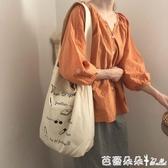 Chicins簡約風插畫百搭側背帆布包手提購物袋學生女『快速出貨』