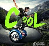 阿爾郎維勝達 智慧電動平衡車雙輪兩輪代步車成人體感平衡車兒童QM依凡卡時尚