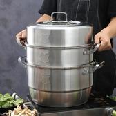 304不銹鋼32CM三層蒸鍋加厚復底蒸湯鍋