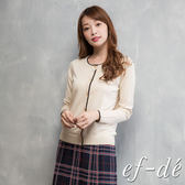 【ef-de】漢神秋冬 都會風柔毛裝飾排釦針織罩衫外套(淺卡)