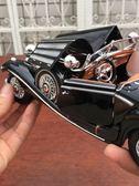 汽車模型 老爺車模型美馳圖1:18奔馳500K復古合金汽車模型仿真原廠收藏擺件 夢藝家