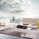 北歐現代簡約小茶幾客廳創意簡易迷你小戶型家用邊幾木質方形桌子 js3488『科炫3C』