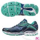 MIZUNO美津濃 女緩衝型慢跑鞋WAVE ENIGMA 6(W) (丈青*藍) 全腳掌吸震