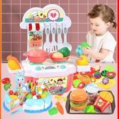 家家酒玩具廚房玩具兒童做飯煮飯廚具仿真餐具【君來佳選】