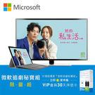 【Microsoft 微軟】追劇祕寶組-無線顯示轉接器+愛奇藝月卡