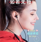 藍芽耳機 運動無線跑步單雙耳入耳頭戴式小型超長 2色