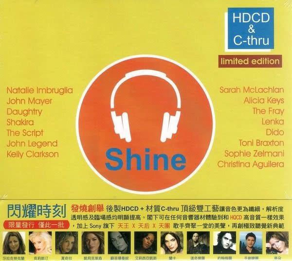 閃耀時刻 HDCD
