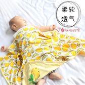 嬰兒蓋被小毛毯包被 純棉抱毯寶寶襁褓包巾嬰兒推車被雙層空調被【店慶8折促銷】