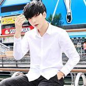 售完即止-男士長袖襯衫正韓白色休閒內搭小清新修身型學生簡約男裝素面8-8(庫存清出T)