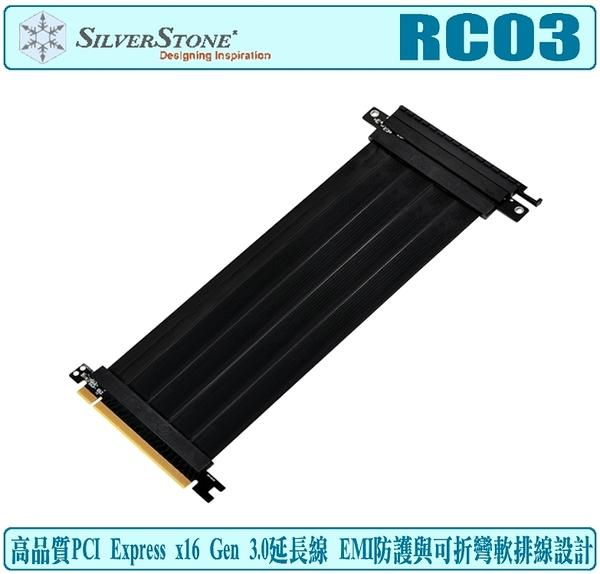 [地瓜球@] 銀欣 SilverStone RC03 PCI 顯示卡 延長線 Express x16 Gen 3.0