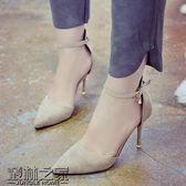 雙十二狂歡購2018春季新款韓版包頭一字扣涼鞋女黑色性感細跟百搭女士高跟鞋子