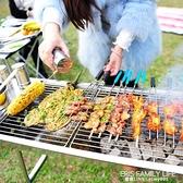 全套燒烤工具不銹鋼野外碳烤肉爐家用燒烤架戶外燒烤爐子大號木炭 ATF 艾瑞斯