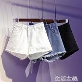 熱褲 毛邊牛仔短褲女夏新款高腰大碼胖mm寬鬆顯瘦外穿闊腿A字熱褲 生活主義