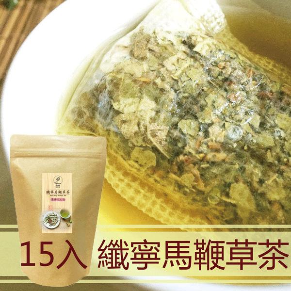 纖寧馬鞭草茶7gx15包入 荷葉茶 纖茶 決明子茶 三餐外食族首選 鼎草茶舖